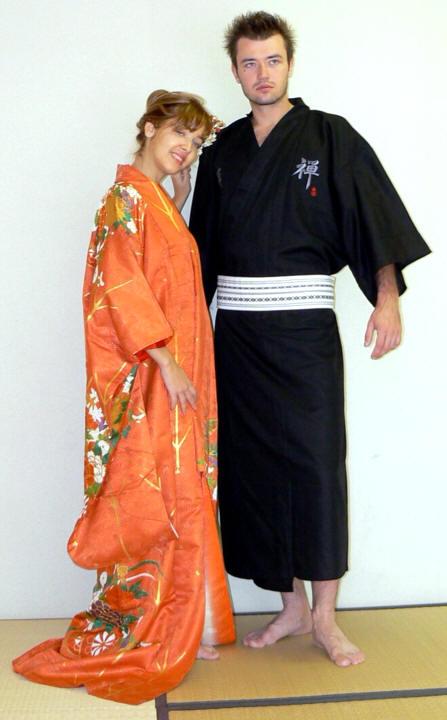Японские кимоно и юката. Мужской халат-кимоно с вышивкой ... Японцы В Кимоно